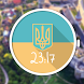 Ukrainian Flag Watch Face by Vitamin Labs.
