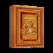 شاهنامه فردوسی (نسخه کامل)