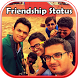 Friendship Status by App Maza