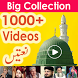 Videos Naats Natain by Awesum Apps