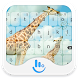TouchPal Zoo Giraffe Theme by Love Free Themes