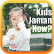 Lagu Kids Jaman Now + Lirik by Hero Media