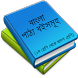 Bangla Text Book বাংলা পাঠ্যবই by LateNightBirds