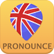Pronunciation Test - English by Mix To App