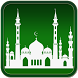 Al Quran Muslim by JJT Dev