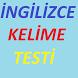 İngilizce Kelime Testi by Abdullah Yıldırım
