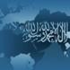 Dar al-Ummah by Appnotizer