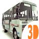 Симулятор русского автобуса 3D by NoFrosten