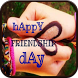 Friendship Day Gif by Sky Studio App