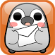 Pesoguin Decorations 01 by peso.apps.pub.arts