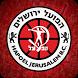 מועדון הכדורסל הפועל ירושלים by Pushapp (by 3Gmuse Ltd.)
