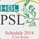 PSL 2018 Schedule - Live Cricket Scores & Squad