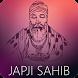 Japji Sahib by Gunjeet Hattar
