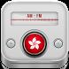 Radio Hong Kong by Offline Radio Gratis