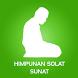 Himpunan Solat Sunat by joam studio
