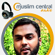 Musleh Khan - Lectures by Muslim Central