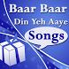Baar Baar Din Ye Aaye - Birthday Celebration Song by Priyan Sitapara 409