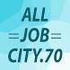 Работа в Томской области by All Job City