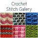 Crochet Stitch Gallery by Tara Cousins