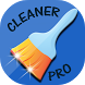 Junk Cleaner Ultimate Pro Tool by Cologyou