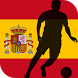 Football Liga by gTreeTeam