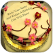 Name On Birthday Cake Photo by Sigma App Solution