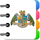 Dominica Government Directory by Dominica ICTU
