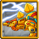 Dino Robot - Stego Gold by TheFlash&FirstFox
