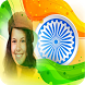Indian Flag Photo Frames by Shree Madhava Labs