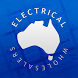 Wholesaler Now by Alert Electrical
