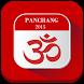 Panchang Calendar 2015 Hindi by Carve Apps