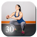 30 Day Squat Workout Challenge by Health Care