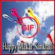 Makar Sankranti GIF : Kites GIF : Uttarayan GIF by pnchikani