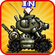Metal Shooter Tank battle by GAMESSTUDIO