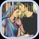 Lagu Anandhi Lengkap + Lirik by Lagu Lengkap Apps