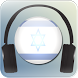 Radio Israel by Smart Radio