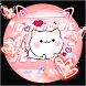 Pink Lovely Cat Keyboard Theme by New Theme World