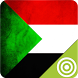 Sudan Wallpapers HD