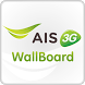 AIS Mobile WallBoard by MIMO Tech Company Limited