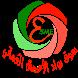 SME OMANI STORE by عبدالعزيز المعولي Abdulaziz Almawali