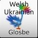 Welsh-Ukrainian Dictionary by Glosbe Parfieniuk i Stawiński s. j.