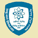 كلية العلوم طالبات by KAJO