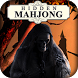 Hidden Mahjong: The Graveyard by Difference Games LLC