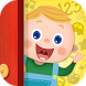 Toddler's Playroom by Ducky Lucky Studio, LLC
