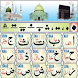 Simple Noorani Qaida by Online Quran classes