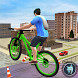 City Rooftop BMX Bicycle Rider by Titan Game Productions