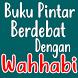 Buku Pintar Berdebat Dengan Wahhabi by Warung Developer