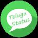 Latest Telugu Status 2018 by Statusography