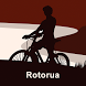 Bike Trails: Rotorua by Digital Effects