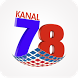 Kanal 78 by TrexSoft GmbH
